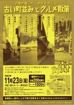 201011190