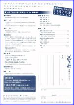 200809251_2