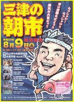200808050_2