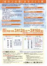 200703251