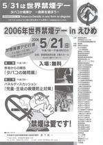 200605112