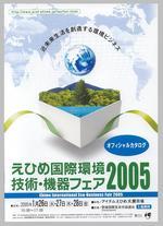 200501268