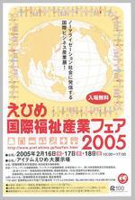200502160